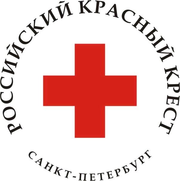 красный крест в социальной работе кратко